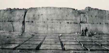 Quarry-north-of-second-Pyramid.jpg